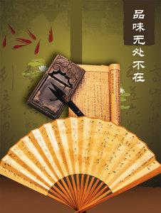 Pinwei shenghuo