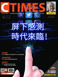 CTimes 零組件雜誌 - 七月 2021