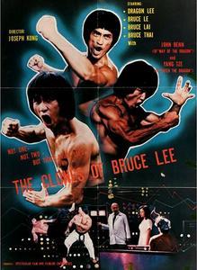 The Clones of Bruce Lee (1980) Shen wei san meng long
