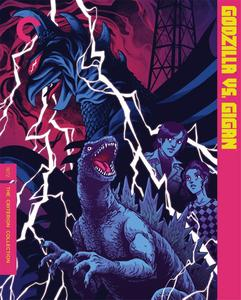 Godzilla vs. Gigan / Chikyû kogeki meirei: Gojira tai Gaigan (1972) [Criterion Collection]