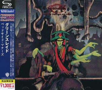 Greenslade - Bedside Manners Are Extra (1973) [2015, Warner Music Japan, WPCR-16298]