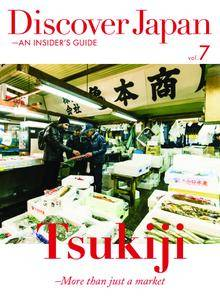 Discover Japan - An Insider's Guide - June 2016