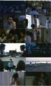 Four Seasons: Natsuko (1980)