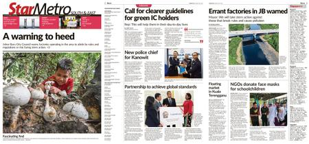 The Star Malaysia - Metro South & East – 05 July 2019