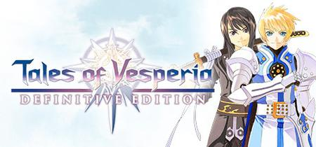 Tales of Vesperia: Definitive Edition (2019) + patch