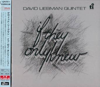 David Liebman Quintet - If They Only Knew (1980) {2015 Japan Timeless Jazz Master Collection Complete Series}