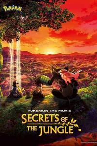 Pokémon the Movie: Secrets of the Jungle (2020)