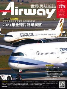 Airway Magazine 世界民航雜誌 – 二月 2021