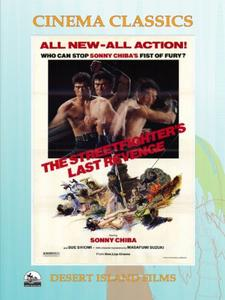 The Street Fighters Last Revenge (1974) + Extras Gyakushû! Satsujin ken