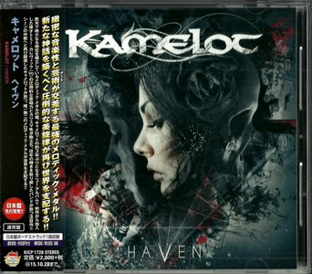 Kamelot - Haven (2015) {Japanese Edition}
