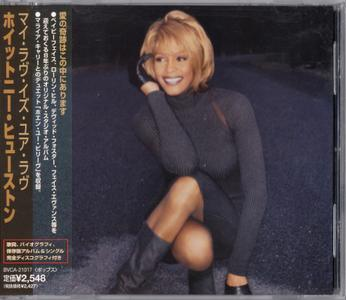 Whitney Houston - My Love Is Your Love (1998) {Japan 1st Press}