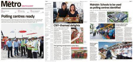 The Star Malaysia - Metro South & East – 22 February 2018