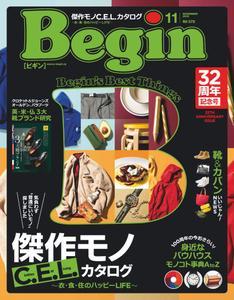 Begin ビギン - 9月 2019
