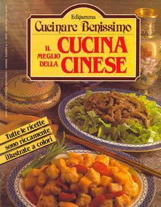 AA.VV. - Cucinare Benissimo, Il meglio della cucina cinese [Repost]