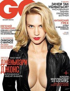 GQ №1 (январь 2010)
