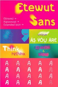 Etewut Sans font family