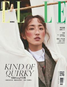 Elle Taiwan 她雜誌 - 一月 2021