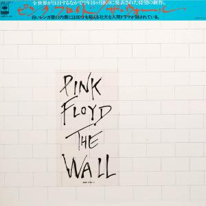 Pink Floyd - The Wall (1979) [2LP, Japanese First Press, DSD128]