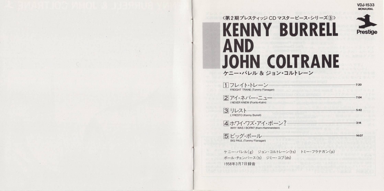 Kenny Burrell & John Coltrane - Kenny Burrell & John Coltrane (1958) {Prestige Japan, VDJ-1533, Mono, Early Press rel 1986}