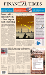 Financial Times Europe – 23 October 2018