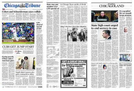 Chicago Tribune – May 12, 2018