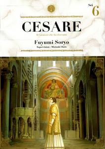 Cesare - Il Creatore Che Ha Distrutto - Tome 6