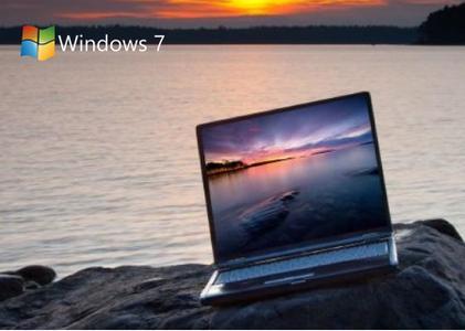 Windows 7 SP1 Build 7601.24520