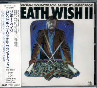 Jimmy Page - Death Wish II: The Original Soundtrack (1982) {1998, Japan 1st Press}