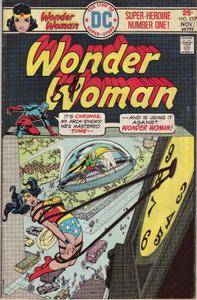 For Horby Wonder Woman v1 220 cbr
