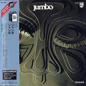 Jumbo - Jumbo (1972) Japan Remastered 2004