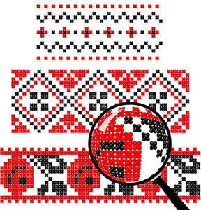 Ukrainian Embroidery Vector