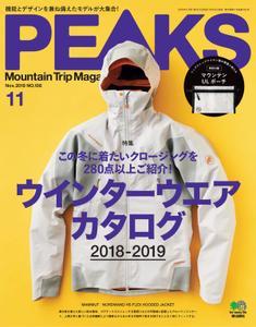 Peaks ピークス - 10月 2018