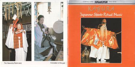 VA - Kagura: Japanese Shinto Ritual Music (1990)