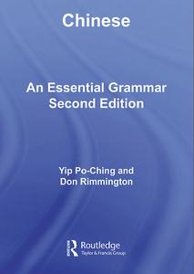 Chinese: An Essential Grammar