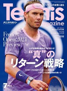 月刊テニスマガジン – 5月 2021