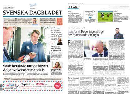Svenska Dagbladet – 25 april 2018
