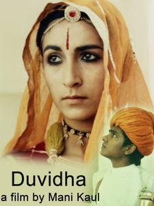Duvidha (1973) In Two Minds