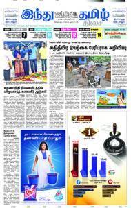 The Hindu Tamil - ஆகஸ்ட் 21, 2018