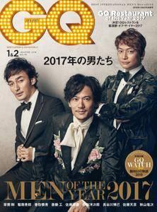 GQ Japan - 1月 2018