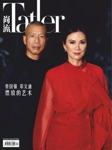 Shangliu Tatler - 十一月 2020