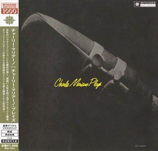 Charlie Mariano - Charlie Mariano Plays (1956) [Japanese Edition 2013]
