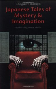 Japanese Tales of Mystery & Imagination (Repost)