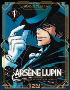 Arsène Lupin - Tome 1 - Le diadème de la princesse de Lamballe