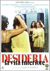 Desideria: La vita interiore (1980) Desire, the Interior Life