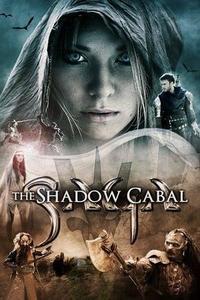 SAGA - Curse of the Shadow (2014)