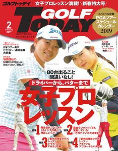 Golf Today Japan - 1月 2019