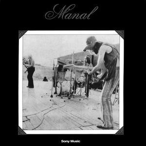 Manal - Manal (1973) [Reissue 2005]