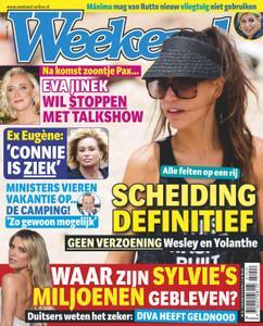 Weekend Netherlands – 17 juli 2019