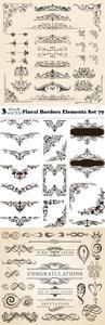 Vectors - Floral Borders Elements Set 79