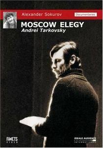 The Moscow Elegy (1987) Moskovskaya elegiya